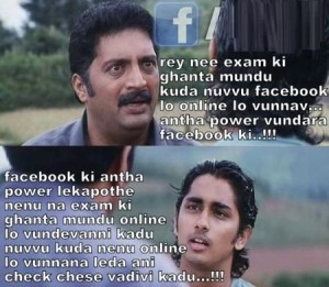 Using Facebook Before Exam...