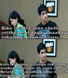 Oh My Friend Movie Dialogue