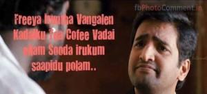 Freeya Irrutha Vangalen - Santhanam