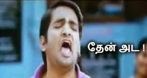 Santhanam Then Ada Reaction