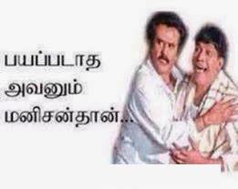 Rajini & Vadivelu Reaction