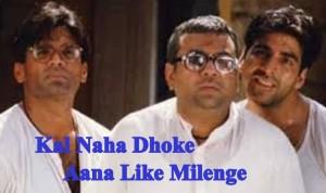 Kal Naha Dhoke Aana Like Milenge