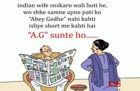 Indian Sanskaro Wife Funny Jokes
