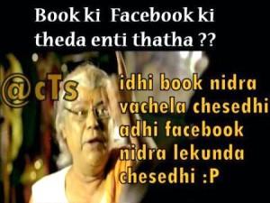 Book Ki Facebook Ki Theda Enti Thatha??