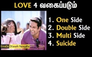 4 Types Of Love Comedy Image