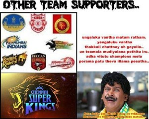 Our Team Supporters Vadivelu Comedy