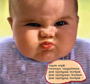 Varun Gandhi Comment With Baby Picture