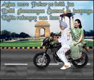 Indian Politicians Sonia Manmohan Bike Ride