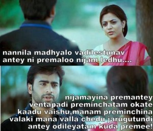 Solo Movie Dialogue About Love