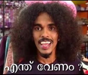 Enth Venam - Funny Hair