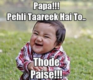 Papa!!! Pehil Taareek Hai To....