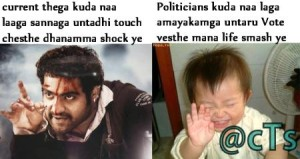 Funny Dialogue About Politicians