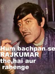 Hum Bachpan Se Rajkumar The Hai Aur Rahenge