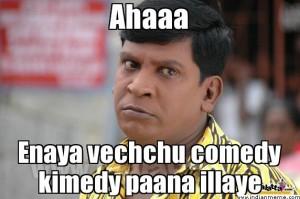 Ahaaa Enaya vechchu comedy kimedy