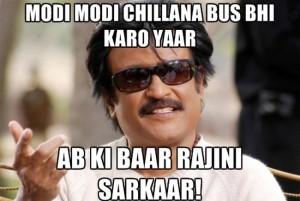Ab Ki Baar Rajini Sarkaar! Funny Comment