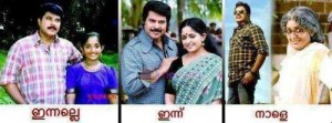 Mammootty And Kavya Madhavan Photo Comment