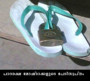 Malayalam Funny Pictures Image