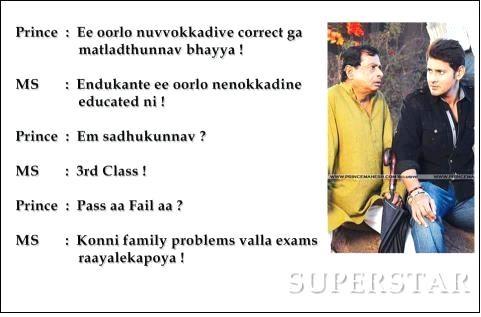Funny Comedy Jokes In Telugu