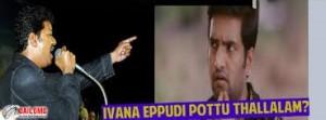 Ivana Eppudi Pottu Thallalam? - Santhanam Comment