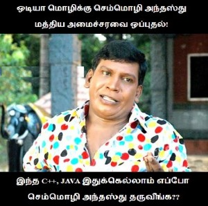 Vadivelu Reaction Funny Line