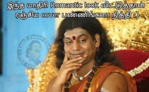 Romantic Look Of Nithyananda