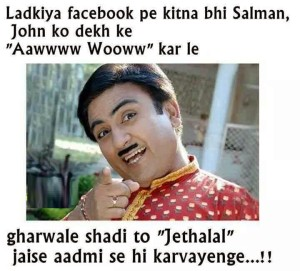 Girls Insult Hindi Photos
