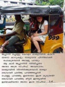 Auto Driver Malayalam Funny Image