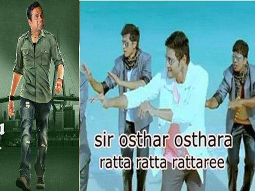Brahmi Jaffa Comedy Images