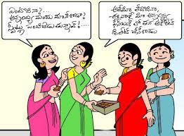 Telugu Funny Jokes Comedy Photo