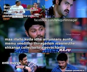 Telugu Movie Dialogue Pic
