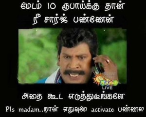Vadivelu-Tamil Funny Conversation With Customer Care