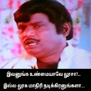 Goundamani Comedy Comment In Tamil
