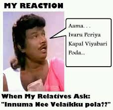 My Reaction- Goundamani Funny Image