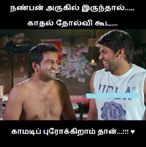 Santhanam Comedy Picture With Arya