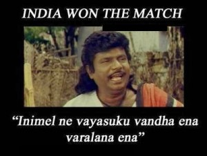 India Won The Match -Goundamani Comedy