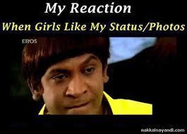 My Reaction- Vadivelu