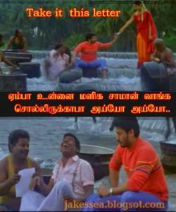 Winner movie Vadivelu joke