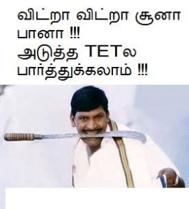 Vadivel comedy About Tntet