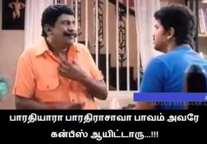 Vadivelu Comedy With Vijay