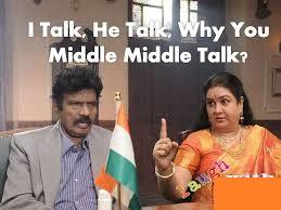 I Talk,You Talk, Why You Talk Middle Middle Talk?-Goundamani