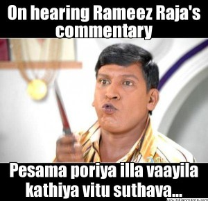 Vadivelu Funny Reaction On Hearing Rameez Raja Commentary