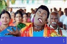Vadivelu Funny Death Reaction