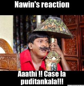 Aathi Case la Puditankala-Vadivelu Funny Reaction