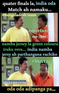 Vijay and Vadivelu Comedy Reaction About World Cup 2015