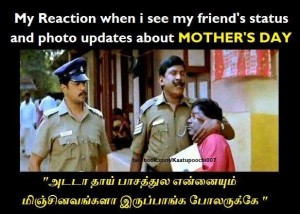 Mother's Day Reaction - Vadivelu