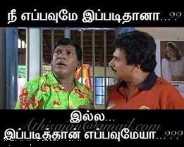Ne Eppavumae Ippadithana-Vadivelu Comedy