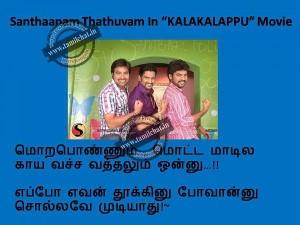 Santhanam Thathuvam In Kalakalappu Movie