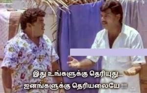 Ithu Unkalukku Theriyuthu-Goundamani Comedy