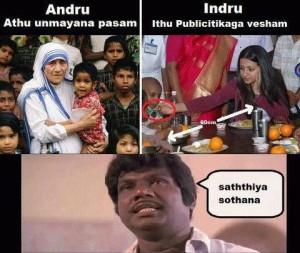 Funny Koundamaniyin Sathiya Sothanai Punch Nose Cut Photo