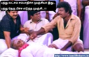 Pathu Laksam Sampathecha Moonciya Ithu-Goundamani Comedy
